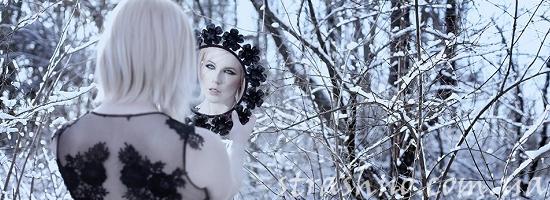 зеркало зима
