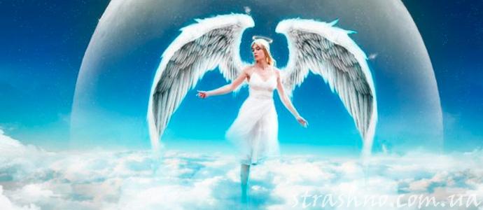 история об ангеле хранителе