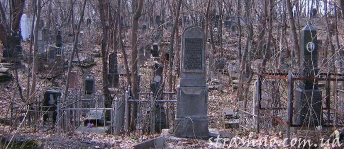 история со старым кладбищем