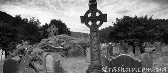 история о странной могиле