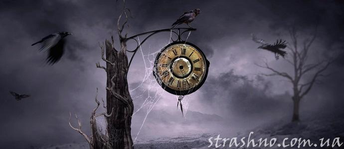 история о странных часах