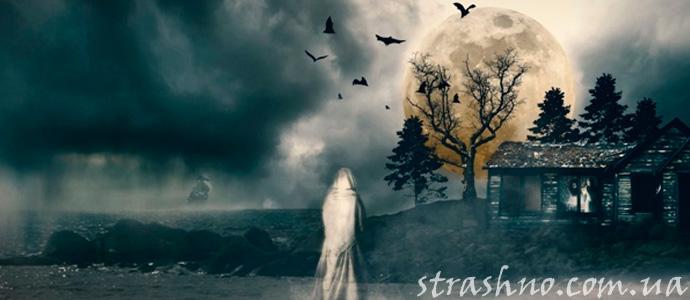 мистические реальные истории