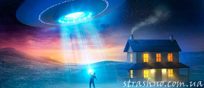 история о ярком свете с неба