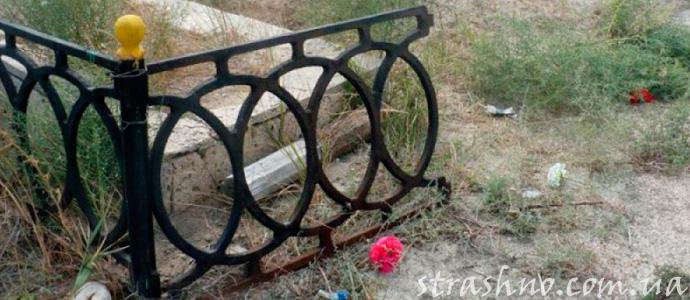 страшное проклятие на кладбище