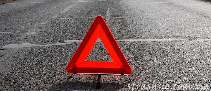 страшная авария на мокрой дороге