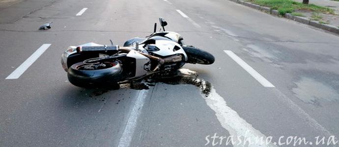 страшная авария мотоциклиста