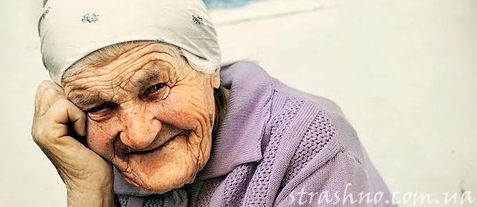 помощь покойной бабушки