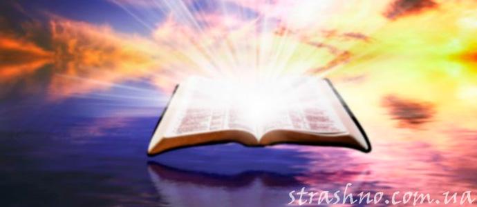 мистическая история о помощи Бога