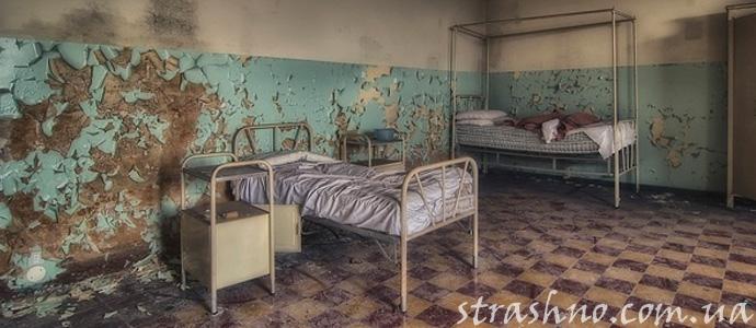 страшно проклятие старухи в больнице
