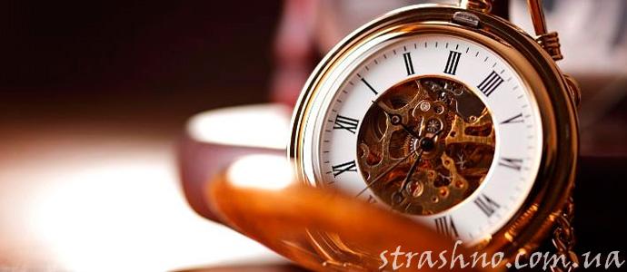мистическая история об остановившихся часах
