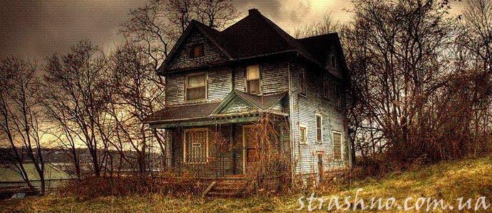 мистика возле старого сельского дома