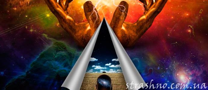 мистическая история о подсказке свыше