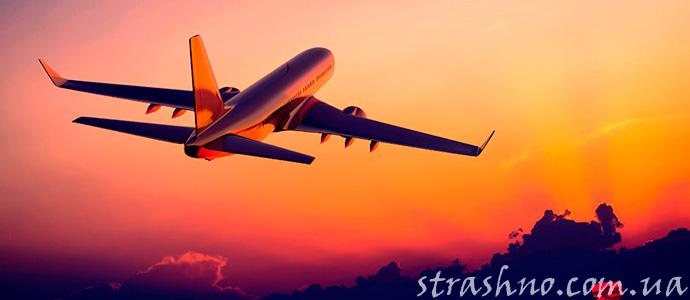 мистический полет на самолете