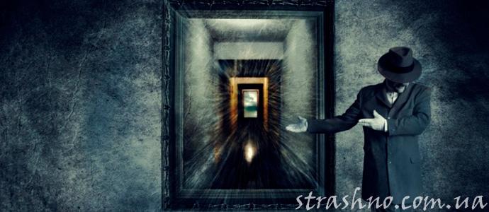 страшный призрак в зеркале