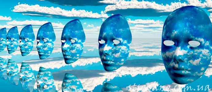 мистические и реальные сны