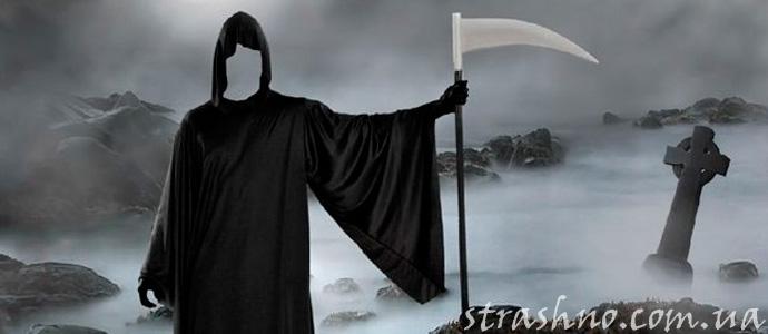 вещий сон о смерти