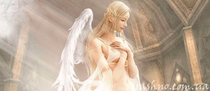 история про ангела