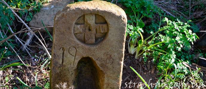 мистическая история о старом надгробии