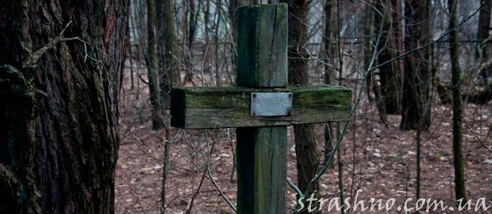 крест на старом кладбище