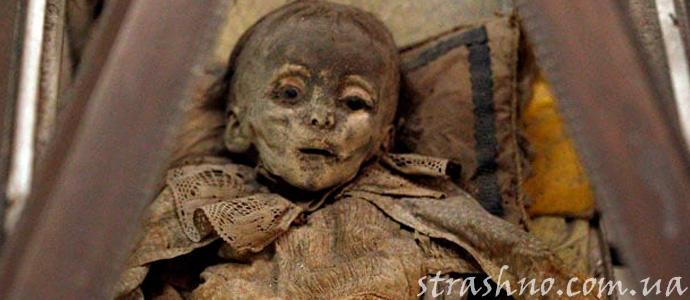 мумия монаха в катакомбах