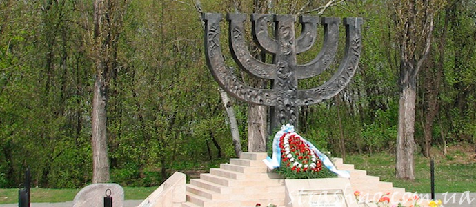 памятник в Бабьем Яру