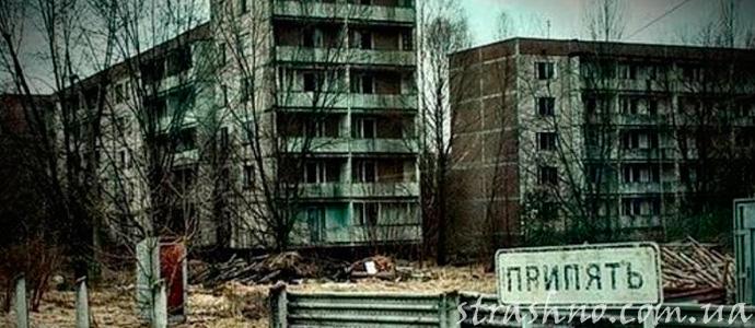 заброшенный город Припять