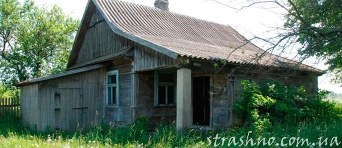 мистика у заброшенного дома
