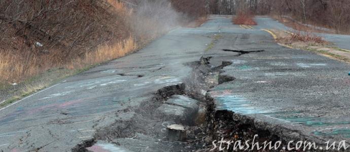 дорога в Пенсильвании