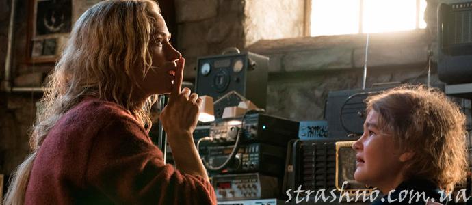 кадр из фильма ужасов Тихое место