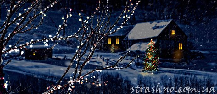 мистика на Рождество