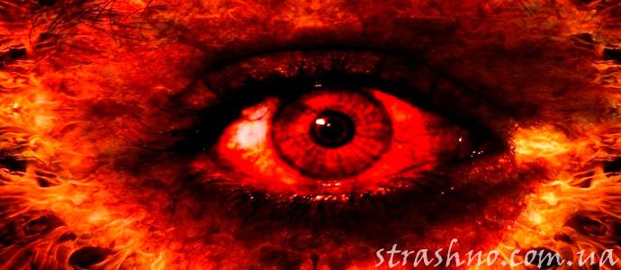 страшные глаза дьявола