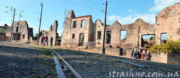французский поселок Орадур-сюр-Глан