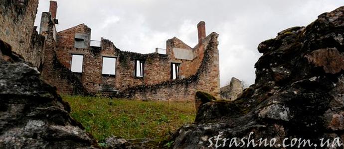 руины французского города-призрака
