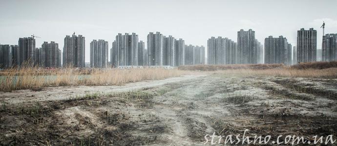 города призраки