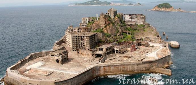 город-призрак на острове