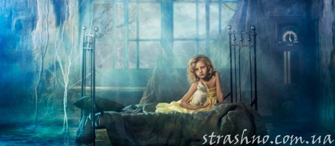 мистические воспоминания из детства