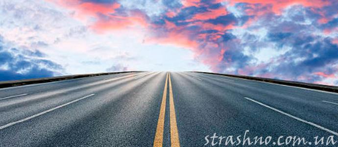 вещий сон о смерти на дороге