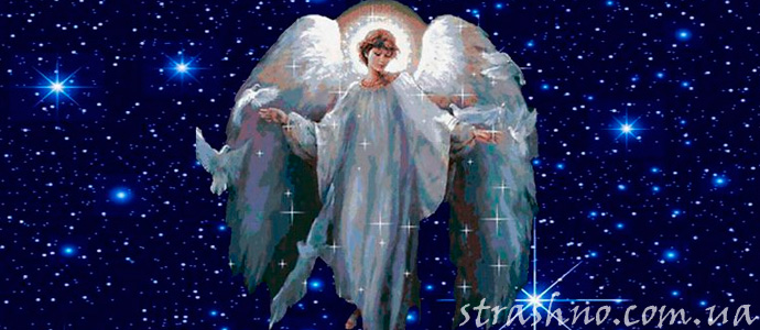 ангелы нас охраняют и предостерегают