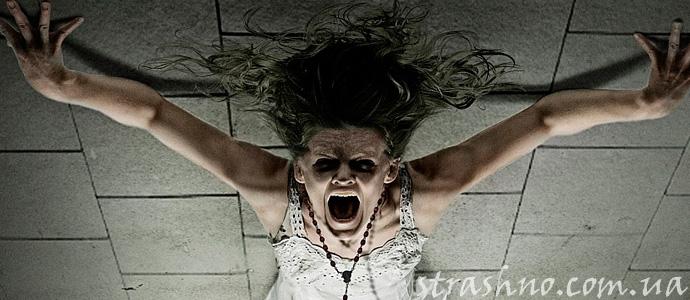 подселение джина в тело девушки
