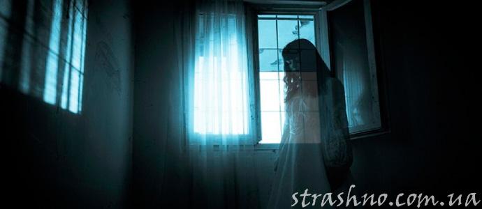 история о призраке умершей девушки
