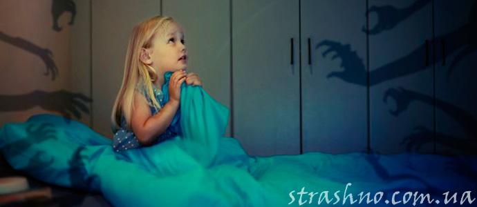 история о детских страхах и ночных привидениях