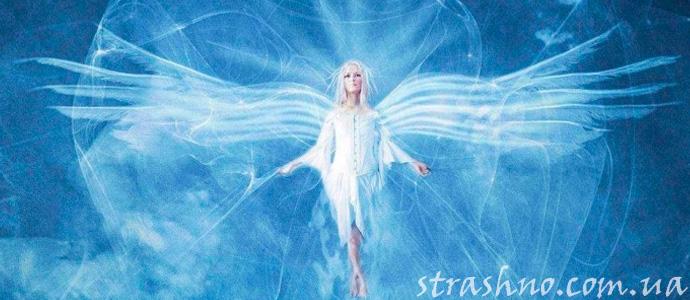 защита ангела хранителя