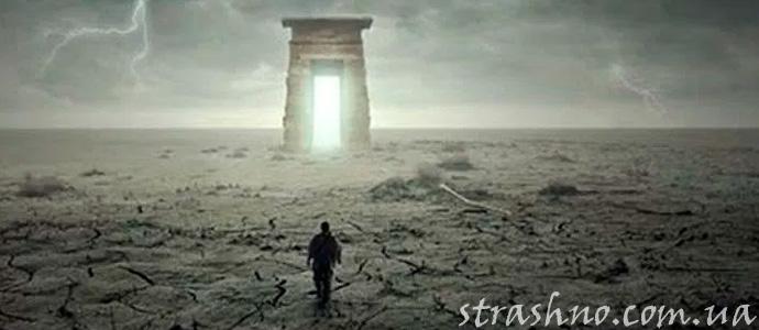 мистическое исчезновение