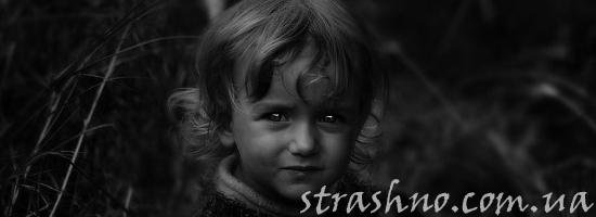Дитя неразумное