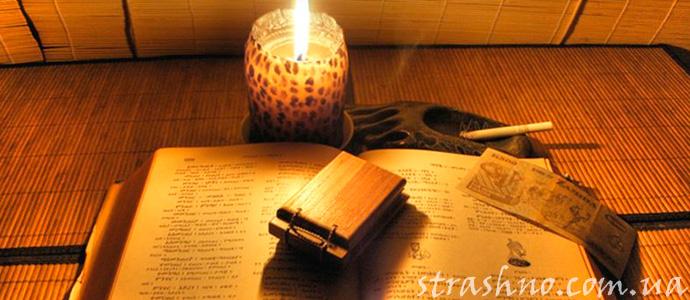 мистические истории