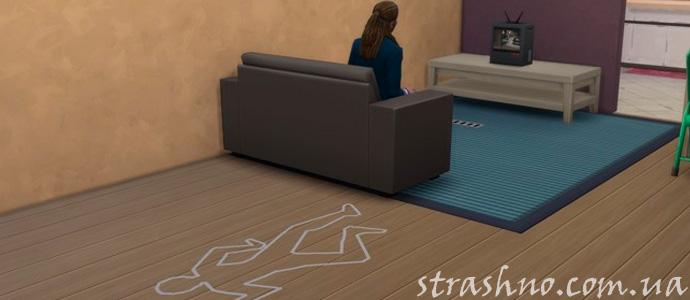 история о квартирных призраках