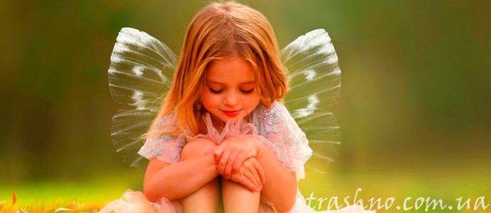 маленький ребенок видел ангела