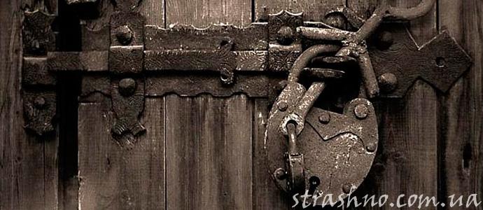 запертая на замок дверь