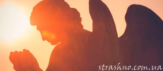 история о защите ангела хранителя