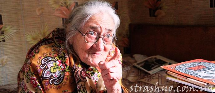 рассказ о бабушке и детстве